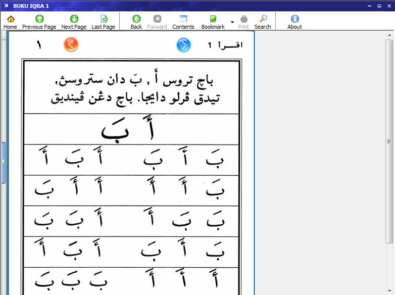 Aplikasi Buku Iqra Gratis Revisi Guru
