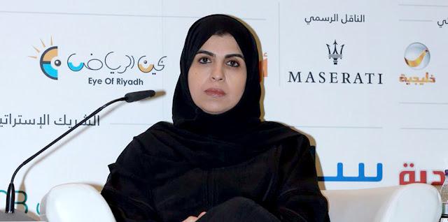 من هي تماضر الرماح ويكيبيديا نائبة وزير العمل والتنمية الاجتماعية بالمملكة العربية السعودية- السيرة الذاتية