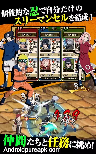 NARUTO SHIPPUDEN: Ultimate Ninja Blazing Apk Download Mod+Hack