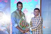 Madha Gaja Raja Audio Launch-thumbnail-10