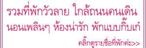 khunnaiver.blogspot.com/2017/08/Chiangmaiwalkingstreet.html