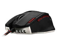 Msi Interceptor DS200 Mouse Driver Download