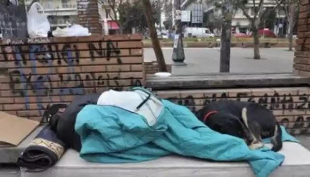Έριξαν πρόστιμα σε αστέγους για «άσκοπες μετακινήσεις» στην Θεσσαλονίκη