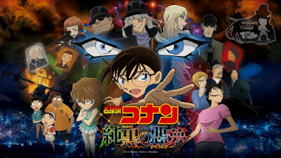Detective Conan Movie 20: The Darkest Nightmare Subtitle Indonesia