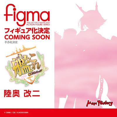 Figma Mutsu Kai II de Kantai Collection