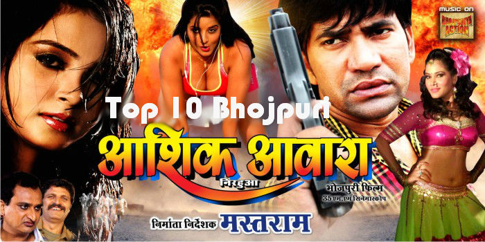 Dinesh Lal Yadav, Mohini Ghosh, Monalisa Bhojpuri movie Aashik Aawara Nirahua 2016 wiki, full star-cast, Release date, Actor, actress, Song name, photo, poster, trailer, wallpaper