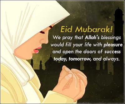 Eid Mubarak Quotes from The Quran and Hadith