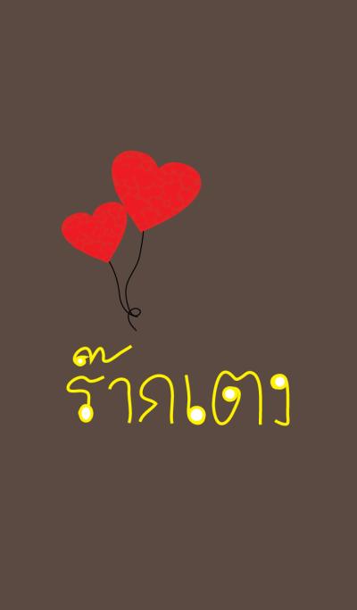 Send a feeling theme (JP)