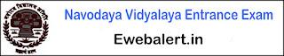 Navodaya Vidyalaya Entrance Exam