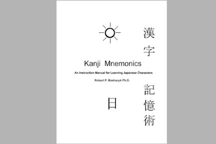 Kanji Mnemonics - An Instruction Manual for Learning Japanese Characters