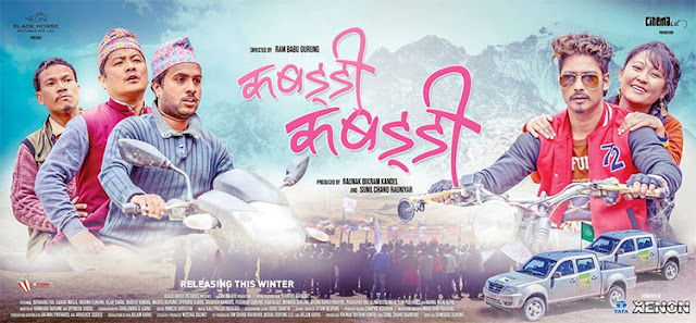 Nepali Movie - Kabaddi Kabaddi