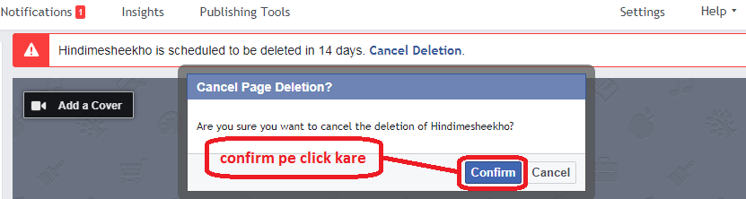 Facebook Page Kaise Delete Kare? How to Delete Facebook Page?