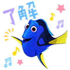 Finding Dory Voice Stickers