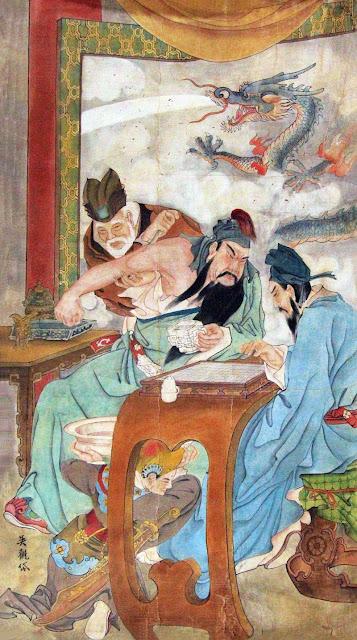 ภาพวาด หมอฮัวโต๋ รักษากวนอู
