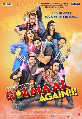 Golmaal Again (2017) hindi Full Movie Watch HDrip 720p online
