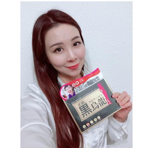 Beautylife HK - 【正統黑烏龍】突破190,000盒。。最黑、最深、最瘦之
