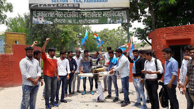 nsui-faridabad-agitation-today