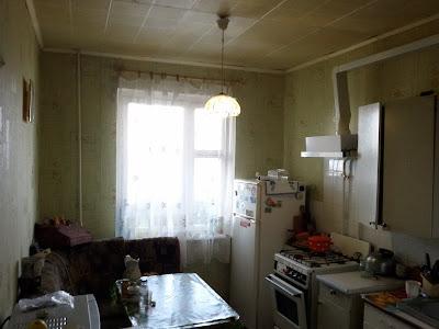 Купить квартиру в Кривом Роге