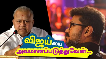 "SHOCKING: I will Insult ""VIJAY"" – Actor ""Radha Ravi"" Open Talk"