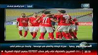 برنامج نشرة المصرى اليوم حلقة الاثنين 19-12-2016