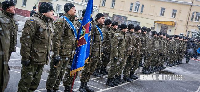 батальйон НГУ ім'я Героя України генерал-майора С.П.Кульчицького