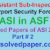 Assistant Sub Inspector ASF Past Papers