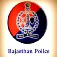 Admit card-राजस्थान पुलिस कांस्टेबल भर्ती परीक्षा 2018 के मूल प्रवेश पत्र किये जारी,इस लिंक पर जाकर करे अपना एडमिट कार्ड डाउनलोड