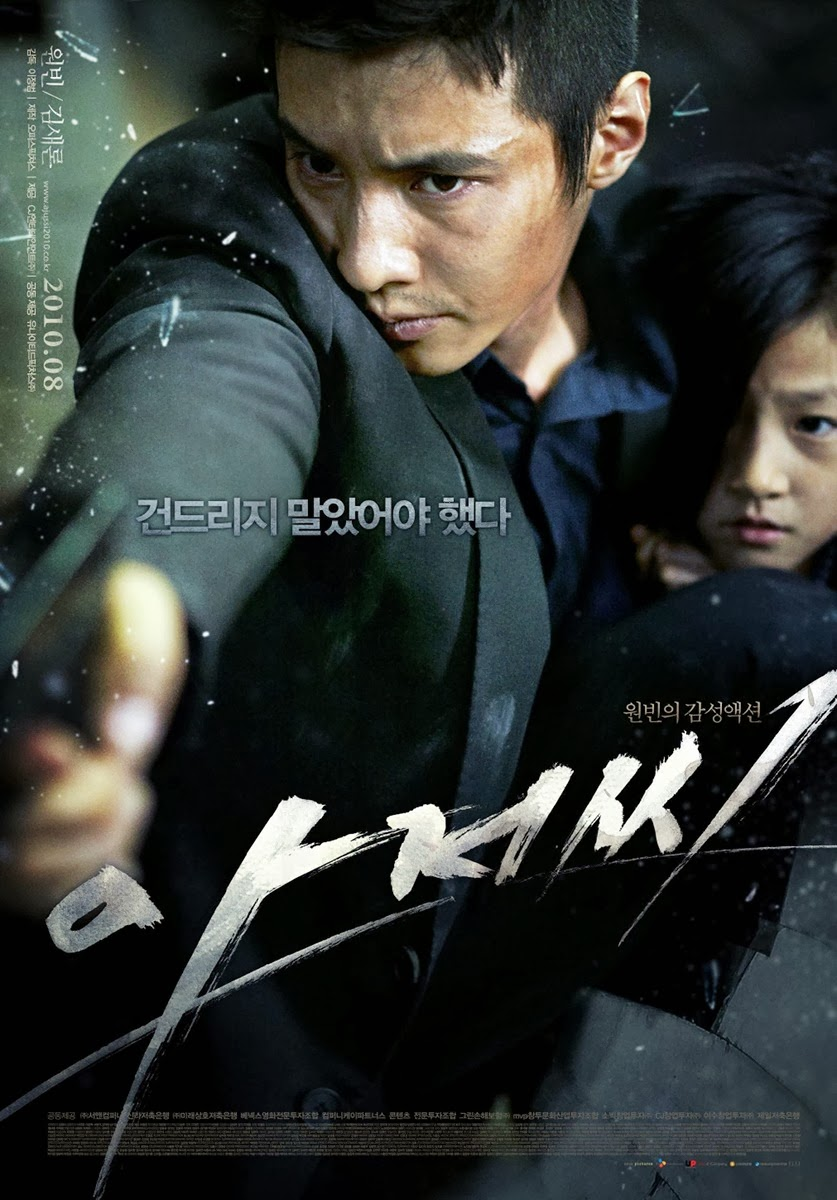 This Film Is Easily One Of My Favourite Korean Films Its Dark Moody Bloody Violent And Has So Much Heart That