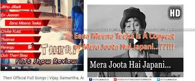 Vijay's Theri : Eena Meena Teeka music Vijay's Theri : Eena Meena Teeka music Copycat of Mera Joota Hai Japani ..???Copycat of Mera Joota Hai Japani ..???