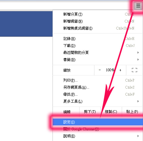 FB 無法登入!您的嘗試過於頻繁。請稍後再試怎麼辦