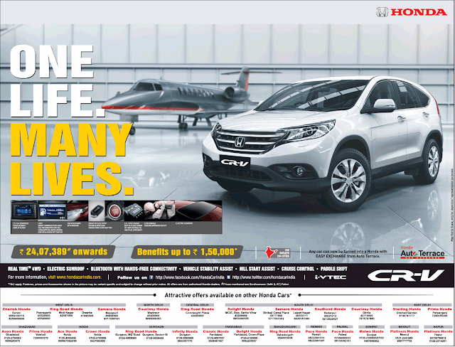 Honda CRV car | Amazing offers | December 2017