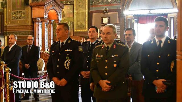 Η Αστυνομία στην Αργολίδα τίμησε τον προστάτης της Άγιο Αρτέμιο (βίντεο)