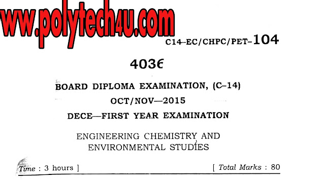 C-14 ECE CHEMISRTY QUESTION PAPER
