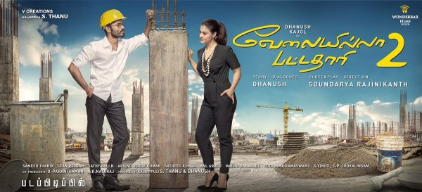 Dhanush next upcoming movie Velaiilla Pattadhari 2 first look, Poster of Akshay Kumar, Amy Jackson download first look Poster, release date