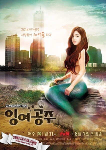 """Drama Korea Terbaru ""The Mermaid"""