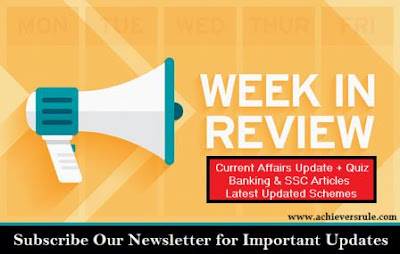 Review of the week: For Banking and SSC CGL 2017