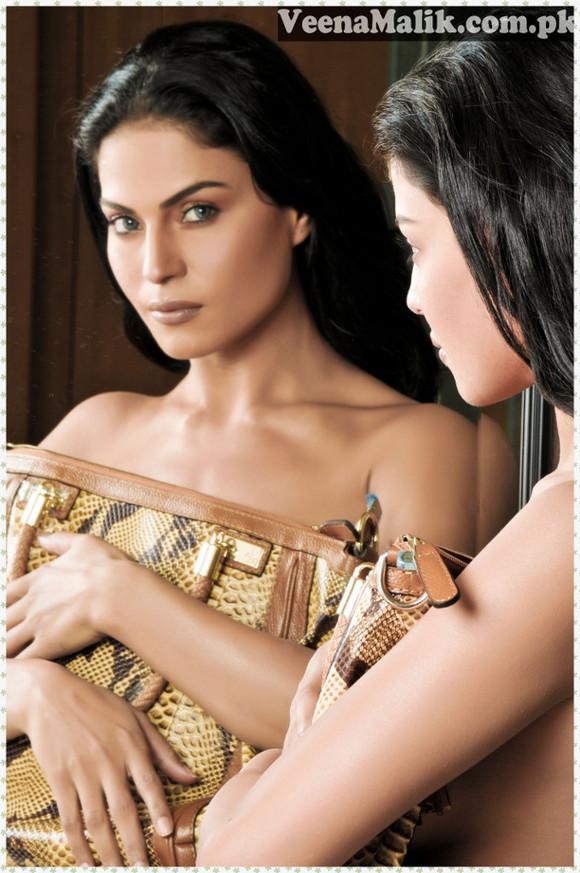 Veena Malik Fhm Pics