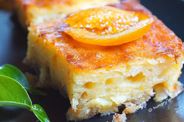 Portokalopita - Greek Orange Filo Cake