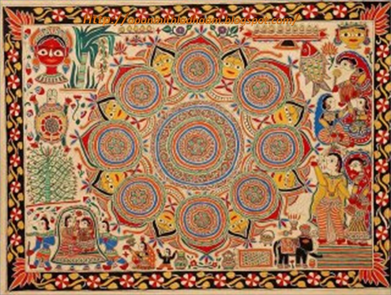 Maithili Mithila Maithili Songs Maithili Mp3 Songs
