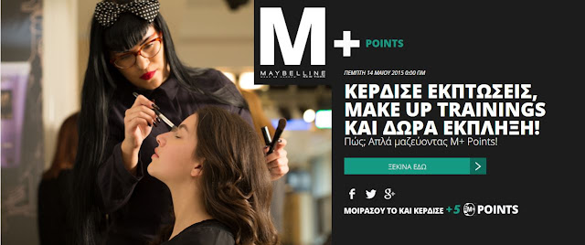 M+ Points Maybelline