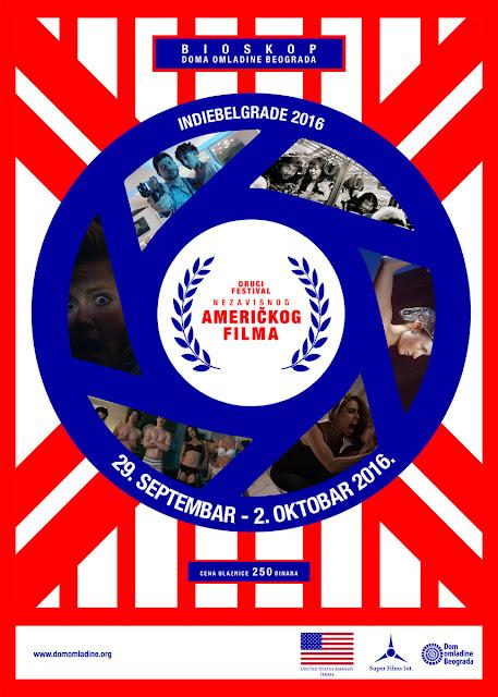 2. festival američkog nezavisnog filma