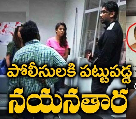 Nayanatara Actress Arrested In Malaysian custom officers