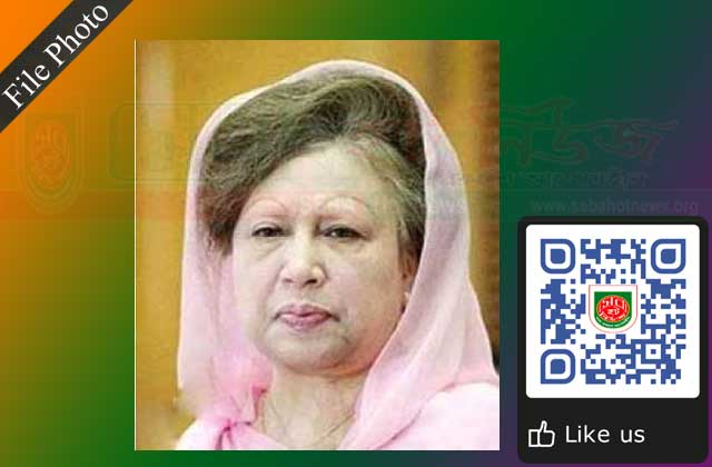 Khaleda bail May 15 May on the question