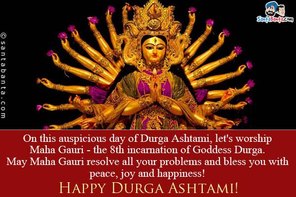 Durga Ashtami 2018 Images