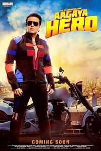 Aa Gaya Hero 2017 Hindi 700mb Download Pre-DvDRip