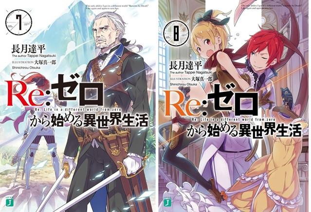 Re:Zero Light Novel Volume 7 e 8