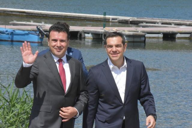 """Δημοψήφισμα για τη """"συμφωνία των Πρεσπών"""" - Ψήφισμα της αυτοδιοίκησης της Μακεδονίας"""