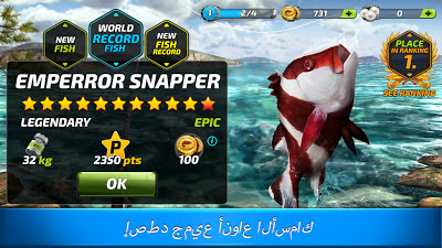 Fishing Clash مهكرة