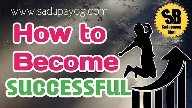 success for all success site success factors how to become a successful financial advisor how to become a celebrity