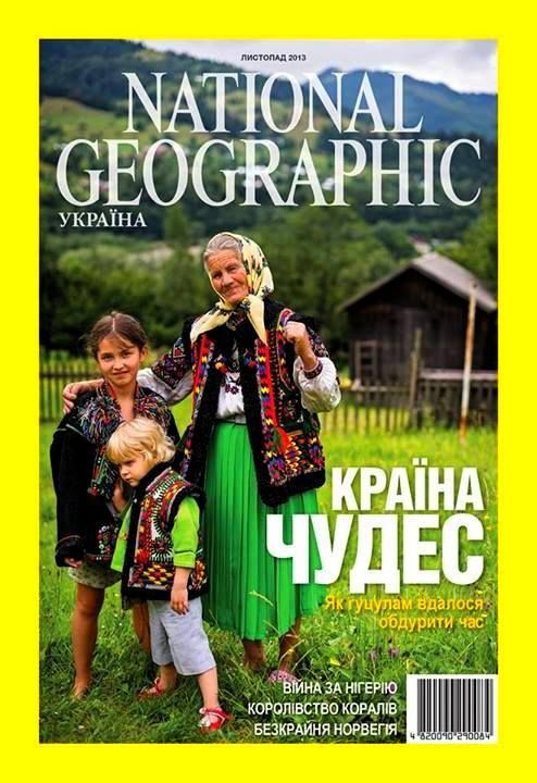 National Geographic Ukraine - Astra Frequency